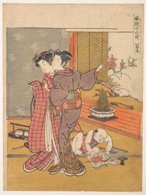 磯田湖龍齋: Washing the Book - メトロポリタン美術館