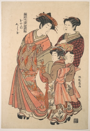 Isoda Koryusai: An Oiran Accompanied by a Servant and a Boy and Girl Attendant - Metropolitan Museum of Art