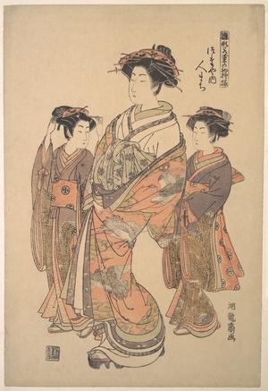 Isoda Koryusai: The Oiran Hitomachi of Tsutaya - Metropolitan Museum of Art