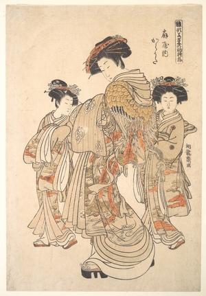 Isoda Koryusai: Lady with Two Attendants - Metropolitan Museum of Art