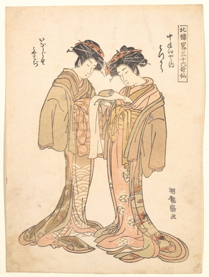 Isoda Koryusai: Two Beauties - Metropolitan Museum of Art