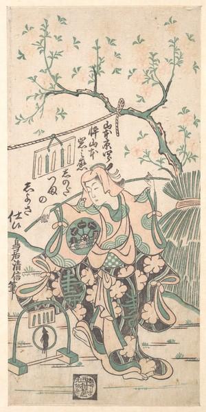 Torii Kiyonobu II: Yamamoto Iwanojô, Son of Yamamoto Kyôshirô, as Shinoda Zuma in a Shosa Act - Metropolitan Museum of Art
