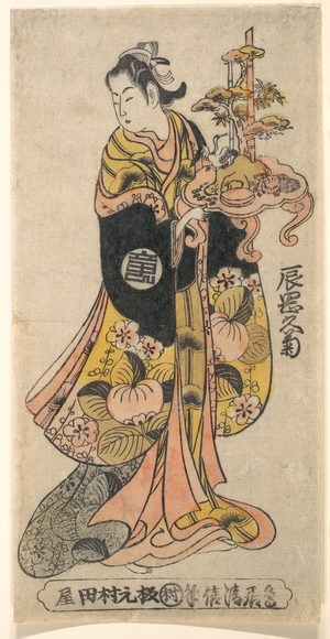 Torii Kiyonobu II: The Actor Tatsuoka Hisagiku in the Role of Kurenai - Metropolitan Museum of Art