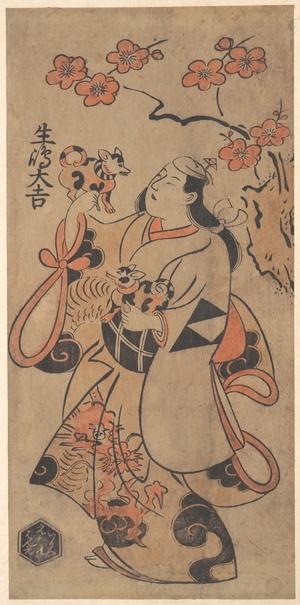 Torii Kiyonobu I: The Actor Ikushima Daikichi as a Woman Standing under an Ume Tree - Metropolitan Museum of Art
