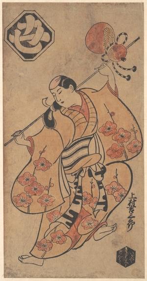 鳥居清信: The Actor Kakimura Kichisaburo as a Dancing Girl - メトロポリタン美術館