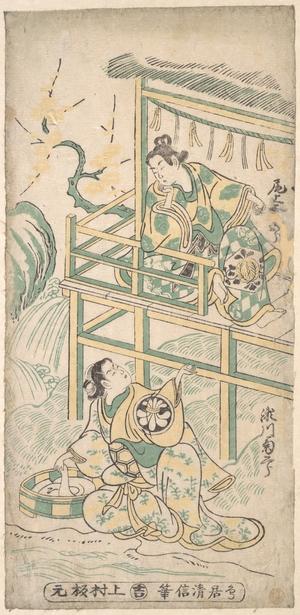 Torii Kiyonobu I: Scene from a Drama - Metropolitan Museum of Art