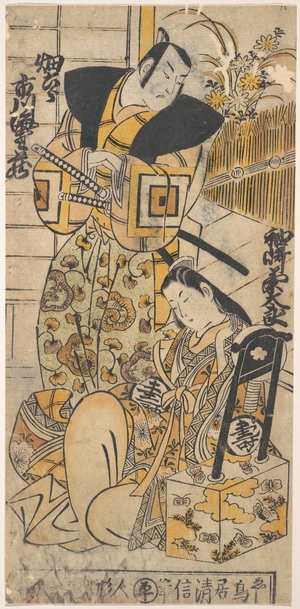 Torii Kiyonobu I: The Actor, Ichikawa Danjuro I, 1660–1704 as a Woman in Unidentified Role - Metropolitan Museum of Art