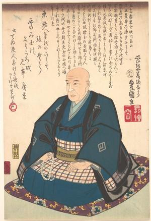 Utagawa Kunisada: Memorial Portrait of Ichiryusai Hiroshige (1797–1858) - Metropolitan Museum of Art