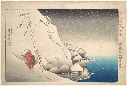 Utagawa Kuniyoshi: Nichiren in Snow at Tsukahara, Sodo Province - Metropolitan Museum of Art