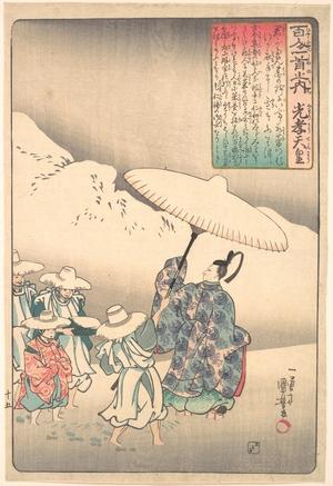 Utagawa Kuniyoshi: Illustration of Poem by the Emperor Kwoko - Metropolitan Museum of Art