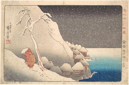 Utagawa Kuniyoshi: Priest Nichiren in Exile on Sado Island - Metropolitan Museum of Art