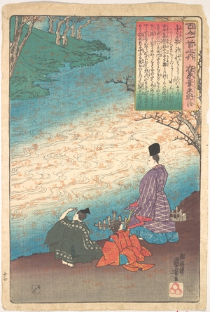 歌川国芳: Poet with Two Pages on the Banks of the Tatsuta - メトロポリタン美術館