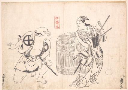 奥村政信: Scene from a Drama