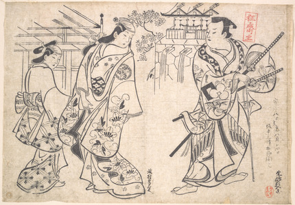 奥村政信: Ikushima Shingoro as a Bushi (Samurai) and Ogino Yaegiri as a Woman with A girl Attendant - メトロポリタン美術館