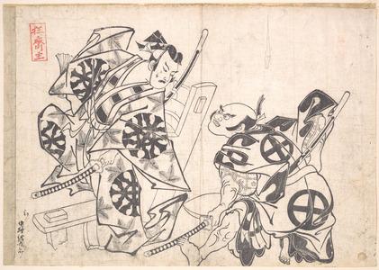 奥村政信: The First Nakamura Denkuro and the First Otani Hiroemon in a Scene from a Soga Play - メトロポリタン美術館