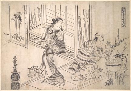 奥村政信: Parody of the Legend of Xu You and Chao Fu - メトロポリタン美術館