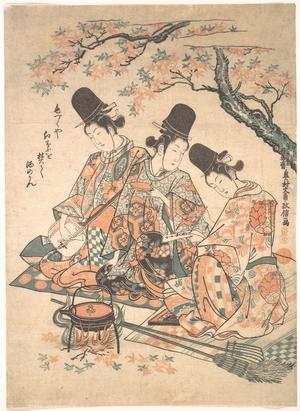 Okumura Masanobu: Beneath Maple Trees - Metropolitan Museum of Art