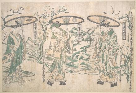 奥村政信: Triptych of Umbrellas - メトロポリタン美術館