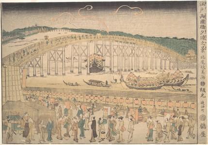 Keisai: Ryogoku Bridge - メトロポリタン美術館
