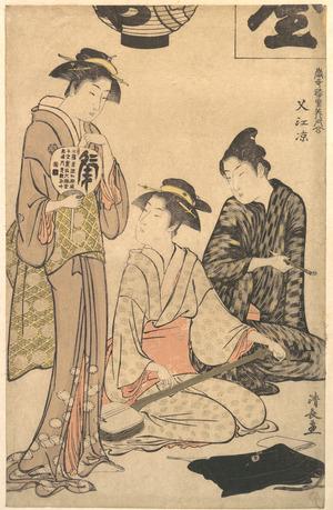 Torii Kiyonaga: Cooling off at Sashiye - Metropolitan Museum of Art