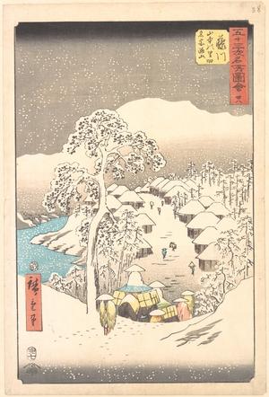 歌川広重: Fujikawa, a Village in the Mountains Formerly Called Miyajiyama - メトロポリタン美術館