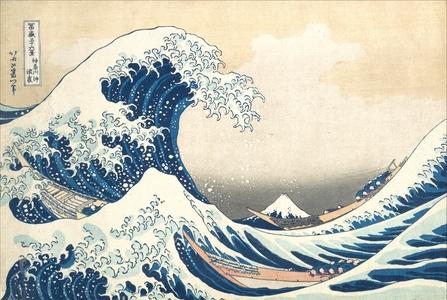 葛飾北斎: Under the Wave off Kanagawa (Kanagawa oki nami ura), also known as the Great Wave, from the series Thirty-six Views of Mount Fuji (Fugaku sanjûrokkei) - メトロポリタン美術館