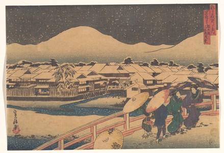 Hasegawa Sadanobu: Night View of the Yamato Tea-house in Nawate Dori Seen from Shijo Bridge - Metropolitan Museum of Art