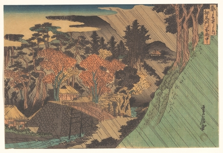Hasegawa Sadanobu: Rain at the Togano Gate - Metropolitan Museum of Art