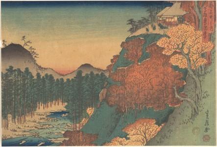 Hasegawa Sadanobu: Inside the Garden at Takao - メトロポリタン美術館