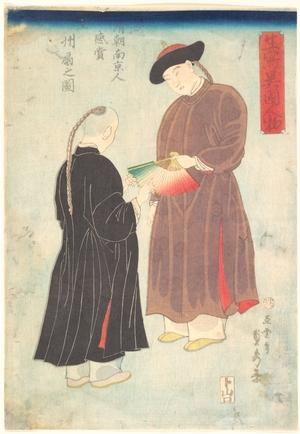 歌川貞秀: Two Chinese Men - メトロポリタン美術館