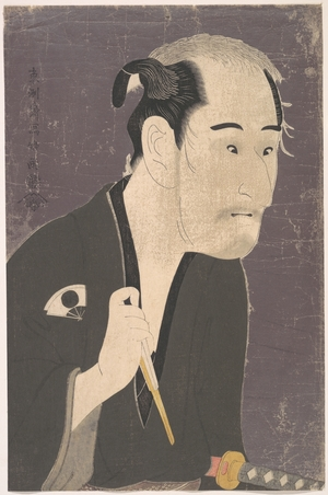 Toshusai Sharaku: The Actor Onoye Matsusuke as a Ronin - Metropolitan Museum of Art
