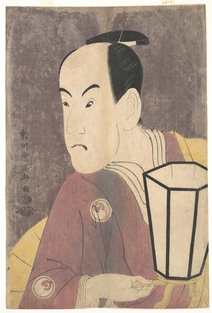 Toshusai Sharaku: Bandô Hikosaburô III as Sagisaka Sanai in the Play