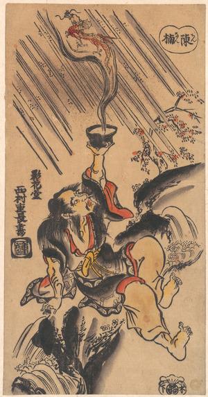 Nishimura Shigenaga: The Chinese sennin Ch'en Nan (Japanese