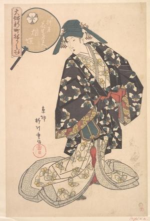 柳川重信: Hanazono of Nakaori-ya - メトロポリタン美術館