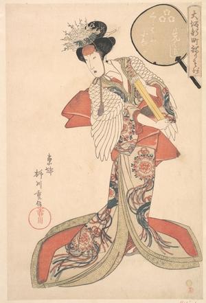 Yanagawa Shigenobu: Konami of Kurahashi-ya - Metropolitan Museum of Art