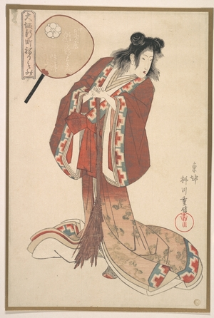 Yanagawa Shigenobu: Hinazuru of Naka Ogi-ya as an Onna Jittoku - Metropolitan Museum of Art
