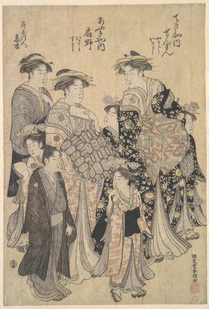 勝川春潮: The Yoshiwara Parade - メトロポリタン美術館