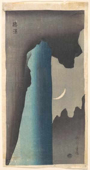 柳川重信: Celebrated Waterfall - メトロポリタン美術館