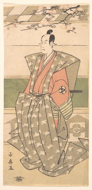 長喜: The Actor Bando Mitsugoro II in Ceremonial Robes with Kamishimo - メトロポリタン美術館