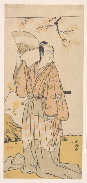 勝川春好: The Actor, 3rd Sawamura Sojuro Holding an Open Fan - メトロポリタン美術館