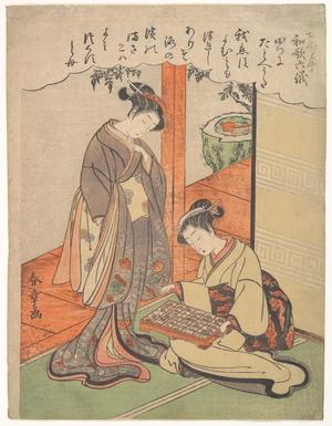 勝川春章: Analogy - メトロポリタン美術館