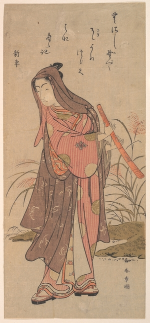 勝川春章: The Actor Ichikawa Monosuke (?) or Ichikawa Omezô in Female Role - メトロポリタン美術館