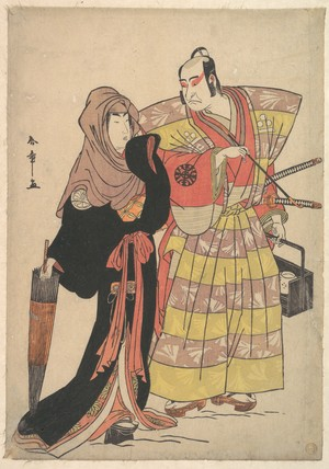 Katsukawa Shunsho: Scene from a Drama - Metropolitan Museum of Art