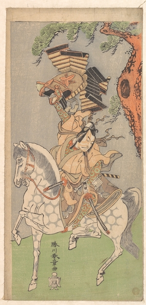 勝川春章: Ichikawa Danjuro V as a Warrior Mounted on a Dapple Gray Horse - メトロポリタン美術館