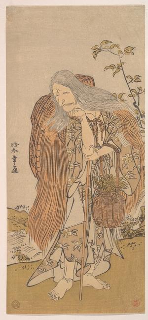 Katsukawa Shunsho: Ichikawa Danjûrô V in the Role of Shiromasu-baba - Metropolitan Museum of Art