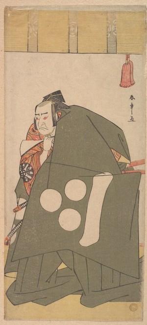 Katsukawa Shunsho: The Actor Nakamura Nakazo in Shibaraku in Dark Green Robes - Metropolitan Museum of Art