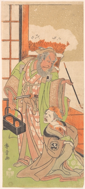 Katsukawa Shunsho: Scene From the Second Act of the Drama