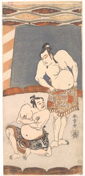 Katsukawa Shunsho: The Second Ichikawa Yaozo as a Wrestler Standing in an Arena - Metropolitan Museum of Art