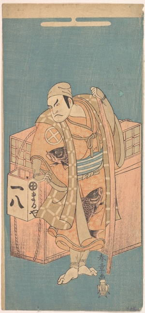 Katsukawa Shunsho: The Actor Otani Hiroji I 1699–1747 in the Role of a Fish–vendor - Metropolitan Museum of Art