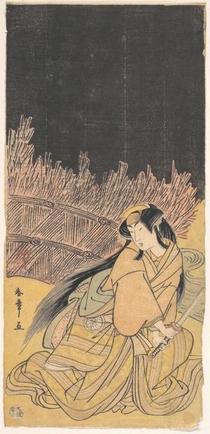 Katsukawa Shunsho: The Third Segawa Kikunojo as a Woman in a Crouching Position - Metropolitan Museum of Art